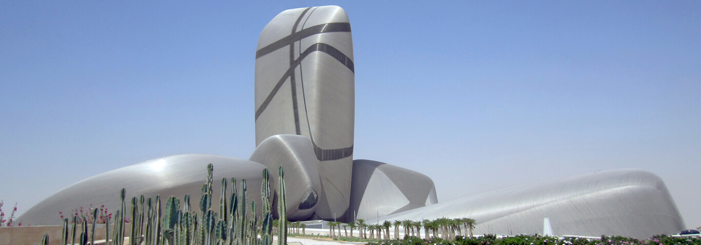 Formed stainless steel tubes for the King Abdulaziz Center for World Culture of facade construction specialist seele